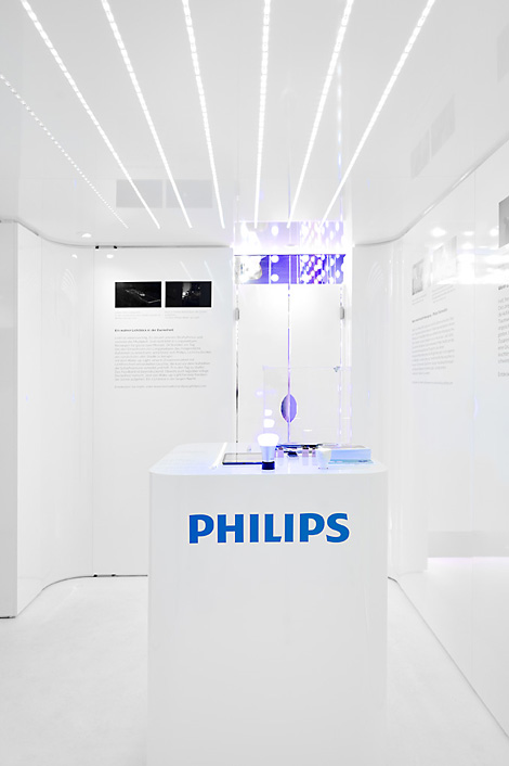 accueil Cube Philips