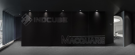 Centre R&D Macquarie