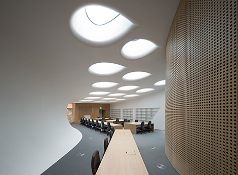 Investcorp Building /Oxford